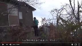 「相馬山(榛名山)(1411m)