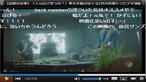 back number 新曲「ハッピーエンド」PVフル動画
