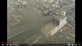 阪神淡路大震災当日