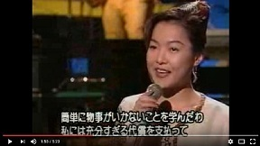 I need to be in Love - 峠恵子