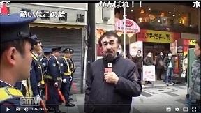 中国人による日本でのデモを許すな