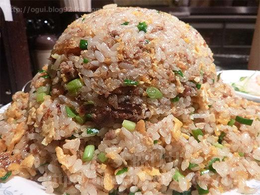 中国名菜処悟空の今週の飯定食030