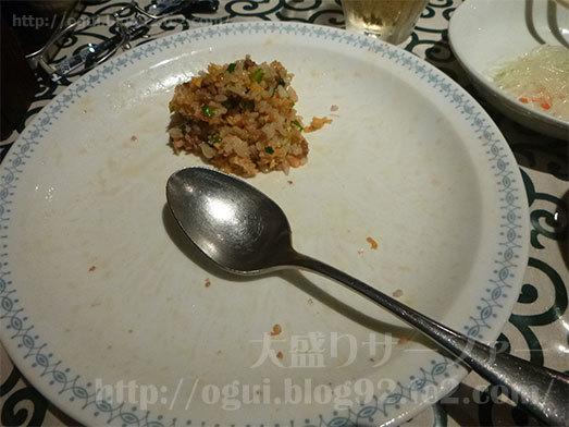 飯定食はスープや副菜に漬物付039