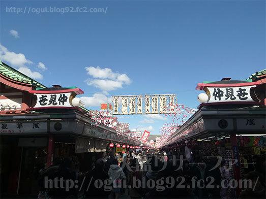 浅草観光の食べ歩きめろんぱん023