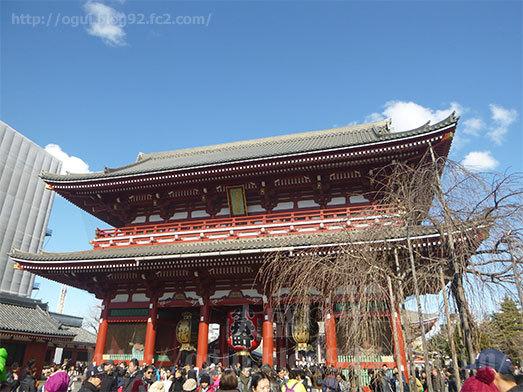 浅草観光の食べ歩きめろんぱん024