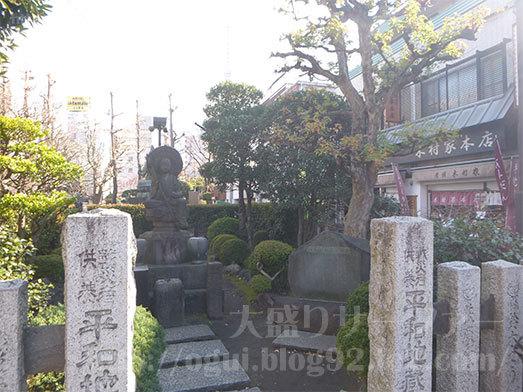 浅草名物の食べ歩きグルメ026