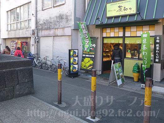 浅草名物の食べ歩きグルメ027
