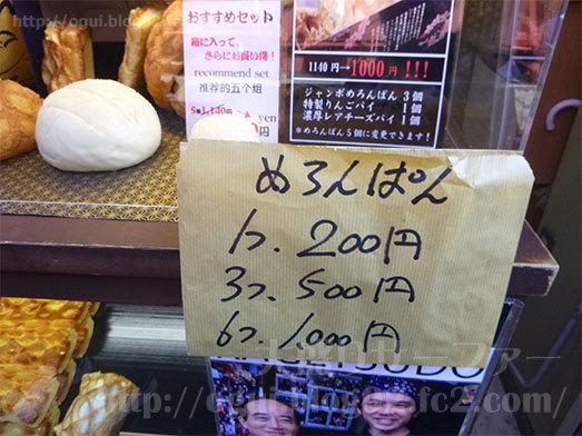 移転した浅草花月堂新仲店039