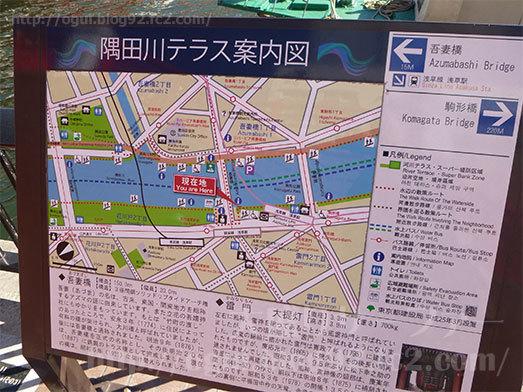 移転後も人気の浅草花月堂041