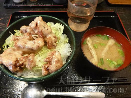 まんぷく食堂のマヨ唐揚丼027