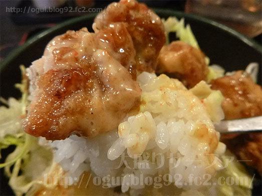 まんぷく食堂のマヨ唐揚丼029