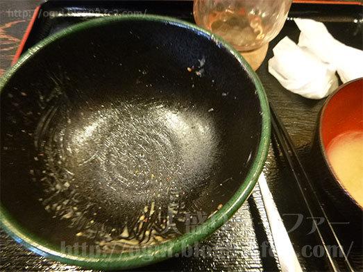 マヨ唐揚丼がおかわり自由036