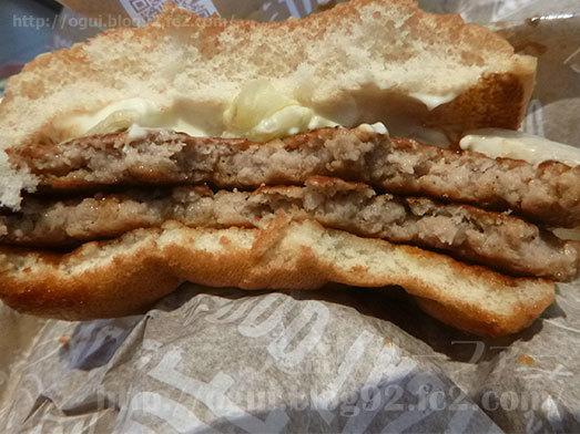 公約メニュートリプルチーズバーガー実食172