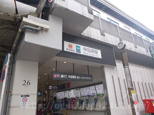 中目黒駅界隈で中華ランチ002