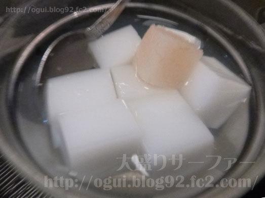 一品房の麻婆豆腐定食メニュー019