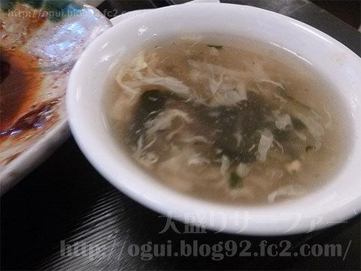 ライス・スープ・サラダが食べ放題030