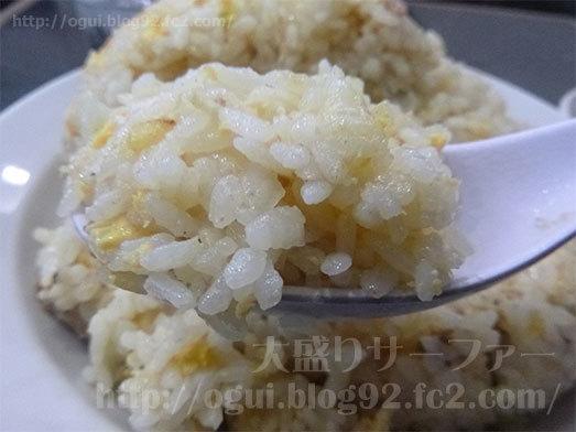品川のデカ盛り中国料理登龍049