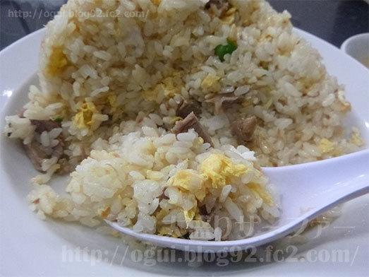 デカ盛り中国料理登龍のチャーハン050