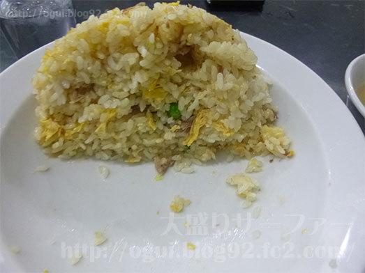 デカ盛り中国料理登龍のチャーハン052