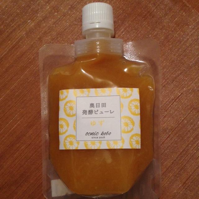発酵ぴゅーれ
