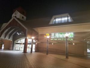 170209三河安城駅