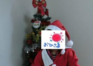 H28クリスマス①