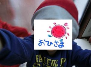 H28クリスマス②