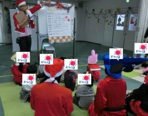 H28合同クリスマス③