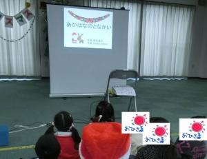 H28合同クリスマス④