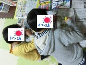 H29正月遊び②