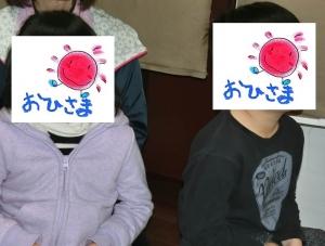 H29新春お楽しみ③