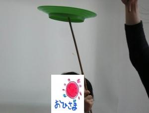 H29新春お楽しみ⑤