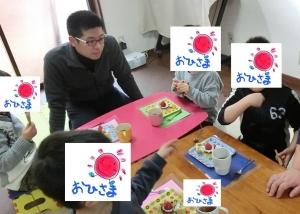 H29新春お楽しみ⑮