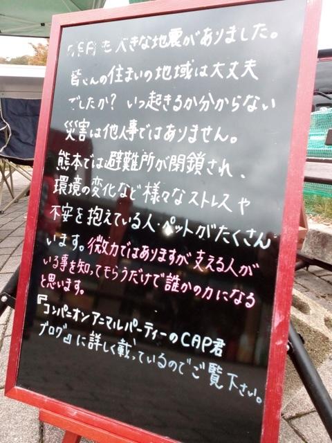 20161123181532049.jpg