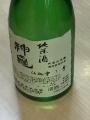shinkame_nakagumi02.jpg