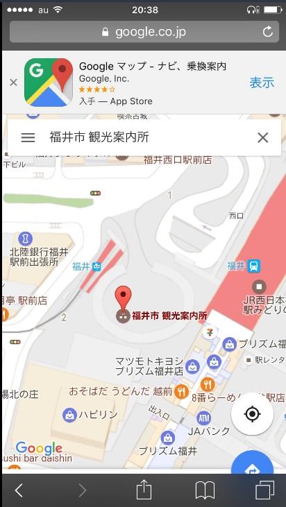 観光案内所map