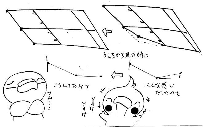 20170119_4086_s.jpg