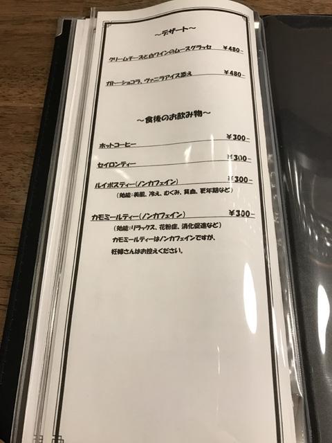 assiette_006.jpeg
