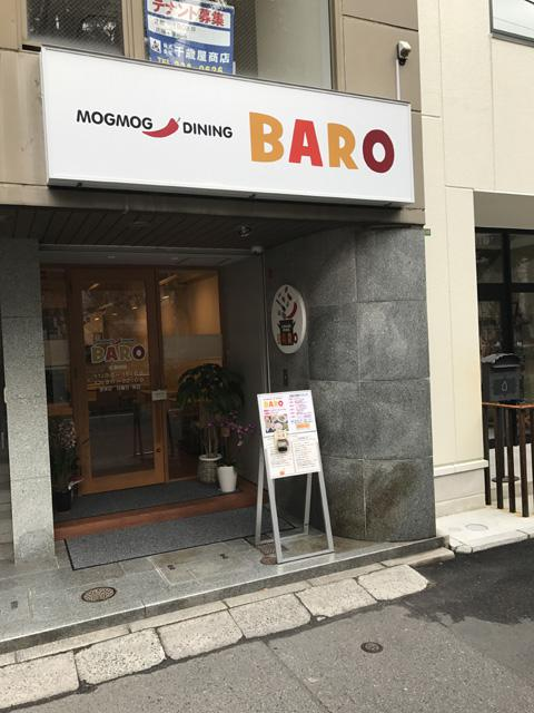 baro_001.jpeg
