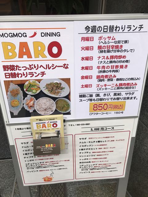 baro_002.jpeg