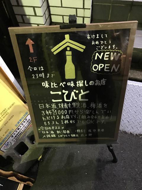 kobito_001.jpeg