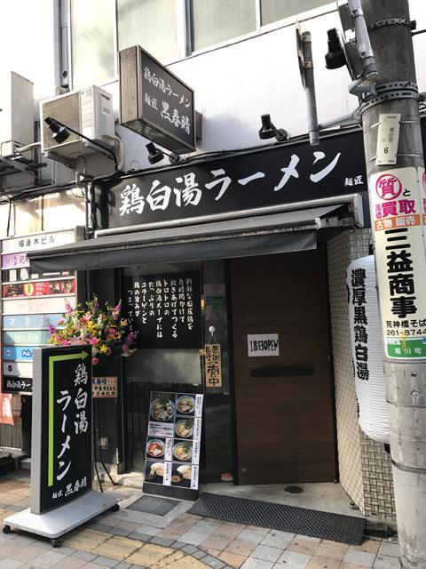 kuro_001.jpeg