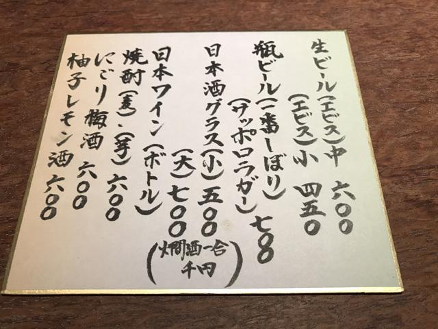 yasyutaku_002.jpeg