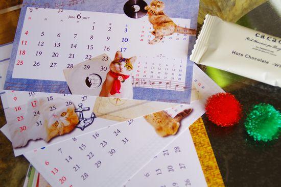 みーたんカレンダー