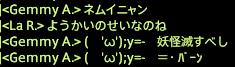 ffxiv_20170129_150621 (1)