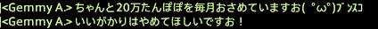 ffxiv_20170205_153311 (2)