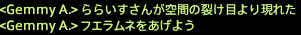 ffxiv_20170125_232035.png