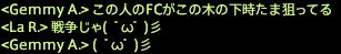 ffxiv_20170131_163254.png