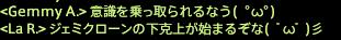 ffxiv_20170203_170207.png