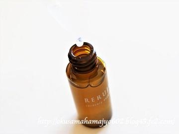 RERUJU(リルジュ)リカバリィエッセンス トライアル